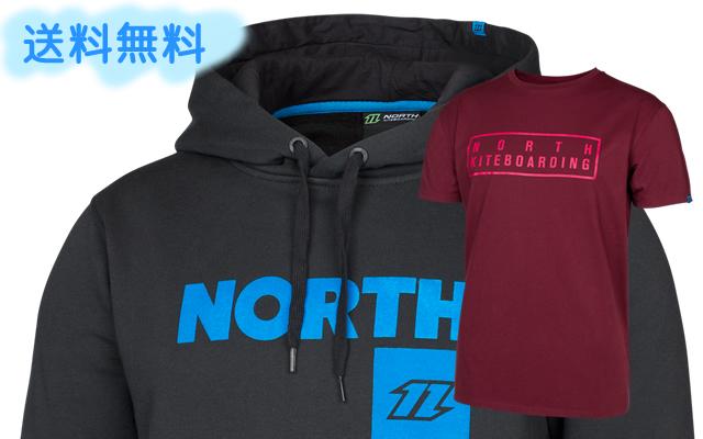 Northkiteboardingアパレル販売開始