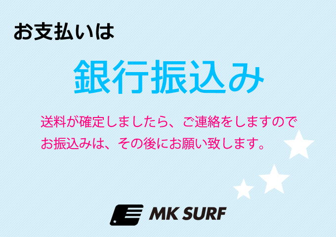 used-kite11